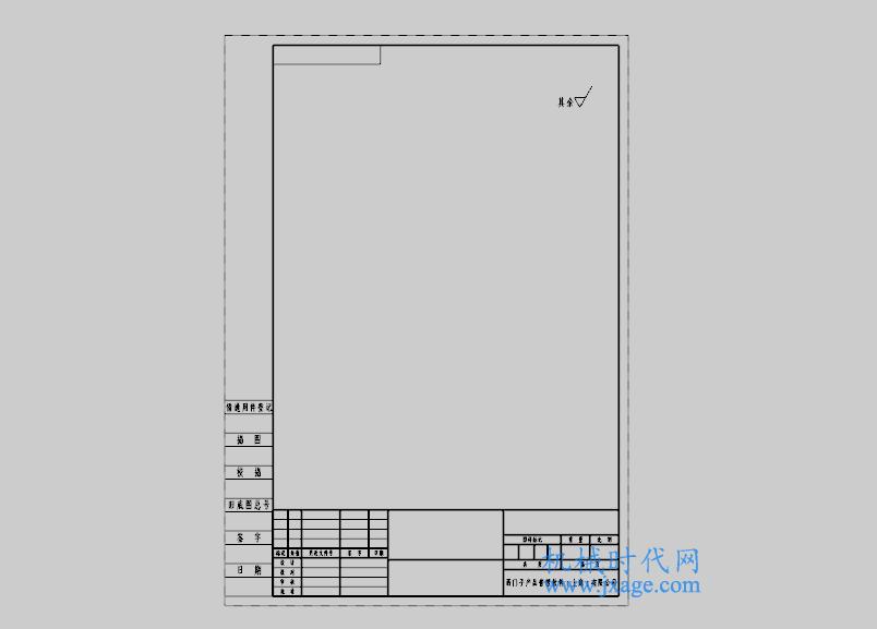 NX制图(1):NX工程图模块基本介绍